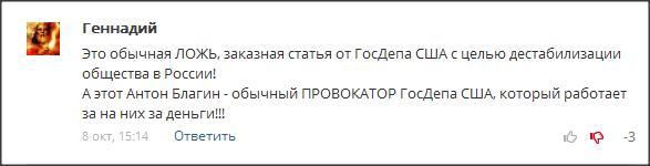 Snap 2013-10-08 at 19.12.37