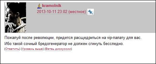 Snap 2013-10-11 at 23.50.18