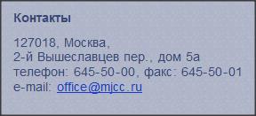 Snap 2013-10-17 at 05.07.54