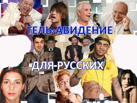 Тельавив