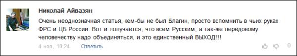 Snap 2013-11-04 at 12.17.15