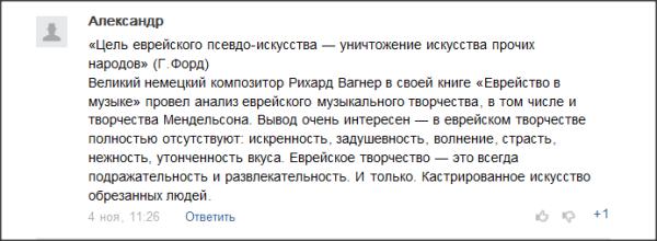 Snap 2013-11-04 at 12.18.05