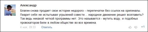 Snap 2013-11-04 at 12.18.36