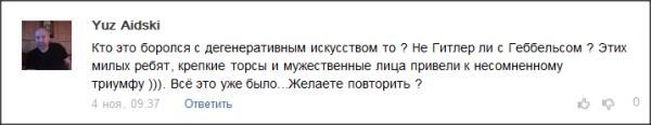 Snap 2013-11-04 at 12.19.02