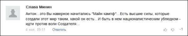 Snap 2013-11-04 at 12.19.22