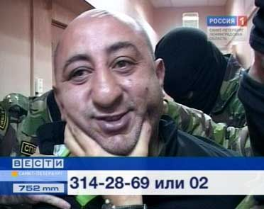 состоит фото армянских опг даже