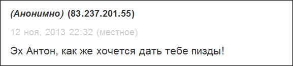 Snap 2013-11-13 at 10.22.26