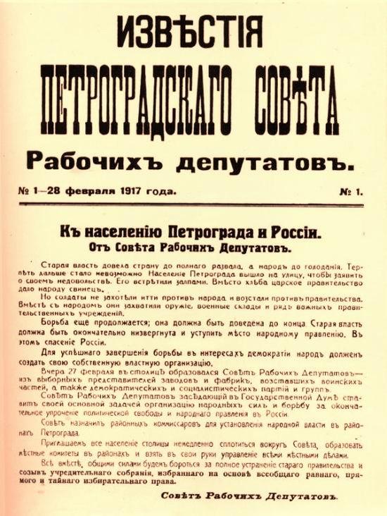 1914 305SD