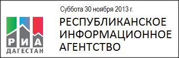 Snap 2013-11-30 at 03.12.09