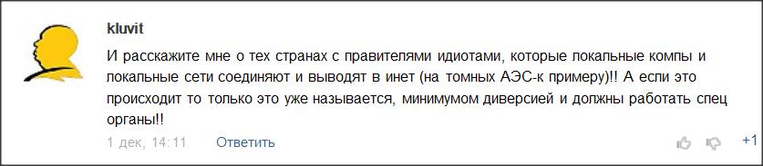 Snap 2013-12-01 at 15.42.49
