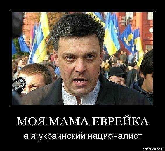 Картинки по запросу быдломова украинская
