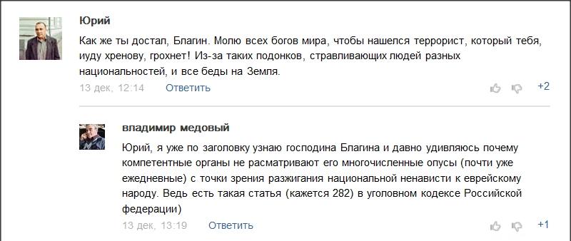 Snap 2013-12-13 at 14.29.28