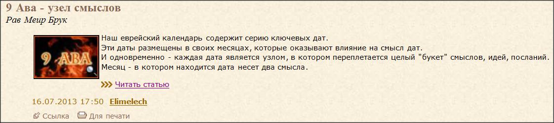Snap 2013-12-14 at 23.12.34