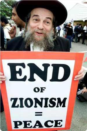 01_end-of-zionism_300_0
