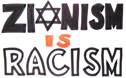 zionism-is-racism