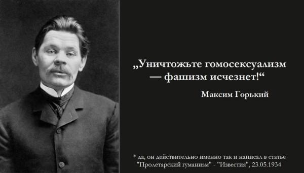 К лозунгам протестующих в восточных регионах нужно относиться как к симптомам болезни, - академик НАНУ - Цензор.НЕТ 5821