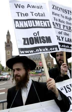 antisionism