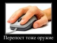 IMG_13012014_125141