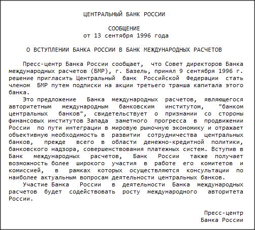 Михаил Ходорковский,