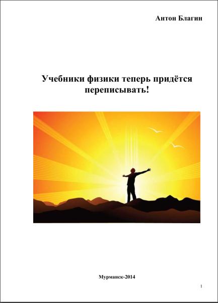Snap 2014-01-18 at 01.31.34