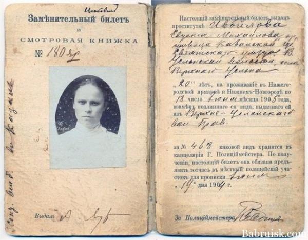 Московская гей проституция фото 783-213