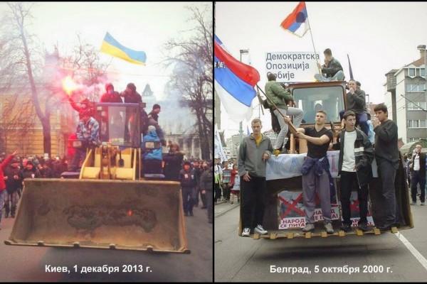 Белград_Украина