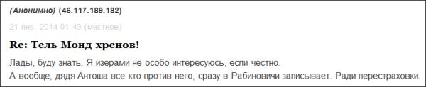 Snap 2014-01-21 at 01.48.00