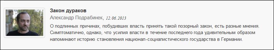Snap 2014-01-21 at 20.05.23
