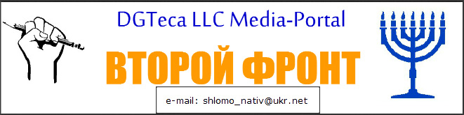 Snap 2014-01-23 at 13.34.43