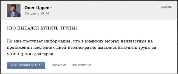 Snap 2014-01-24 at 20.09.05