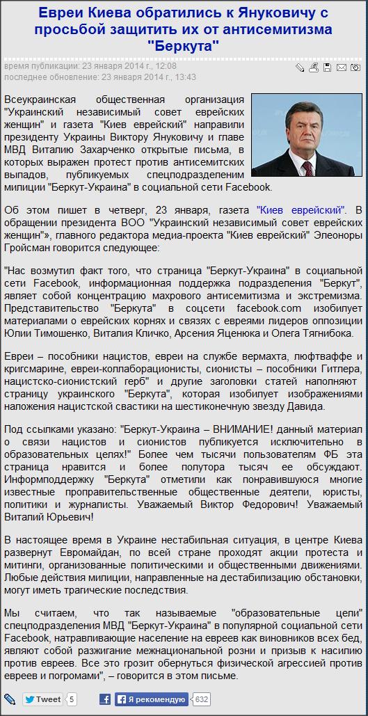 Snap 2014-01-25 at 12.18.31