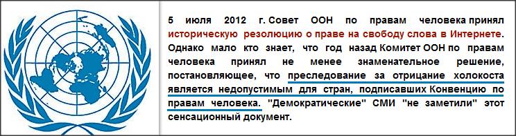 Snap 2014-02-01 at 18.29.31