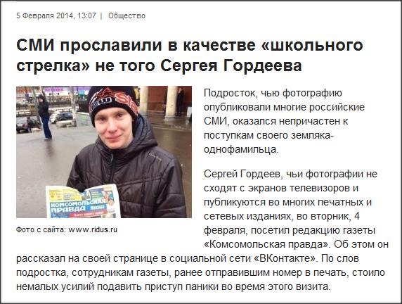 Snap 2014-02-06 at 22.00.43