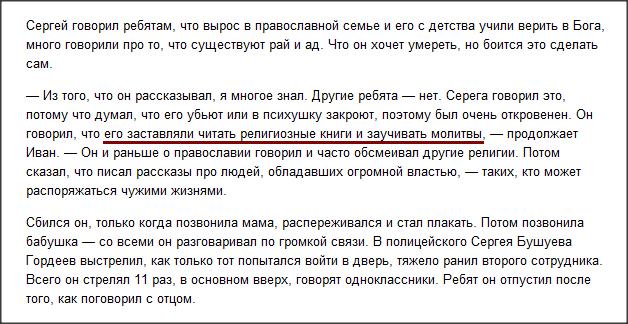 Snap 2014-02-07 at 21.20.59