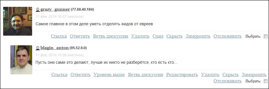 Snap 2014-02-12 at 03.14.48