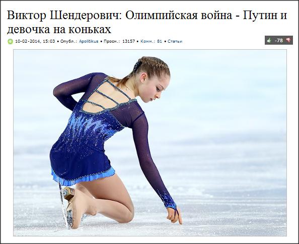Snap 2014-02-12 at 07.04.10