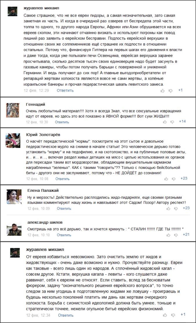 Snap 2014-02-12 at 20.21.51