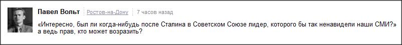 Snap 2014-02-13 at 23.50.54