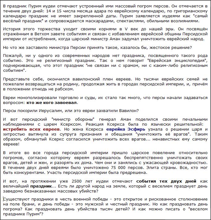 Snap 2014-02-16 at 04.15.27