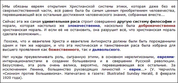 Snap 2014-02-16 at 02.53.54