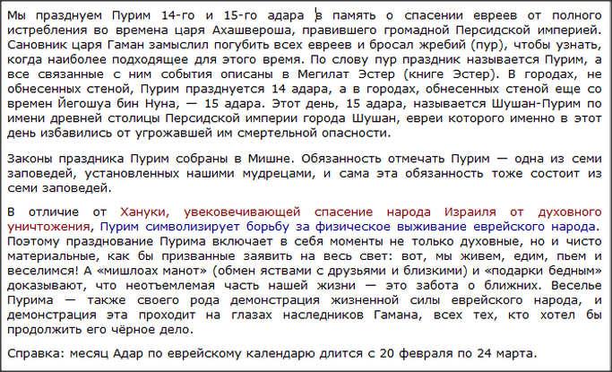 Snap 2014-02-16 at 02.21.16