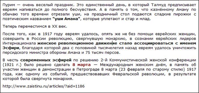 Snap 2014-02-16 at 14.53.56