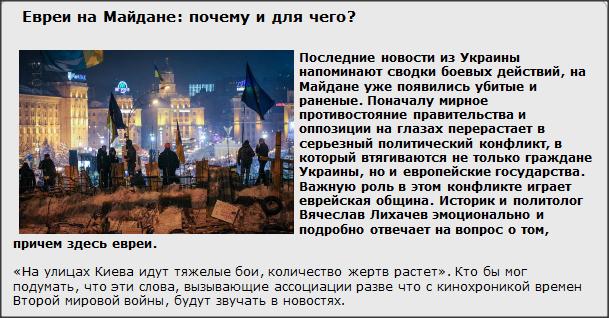 Snap 2014-02-19 at 17.03.42