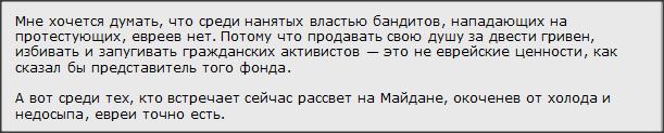 Snap 2014-02-19 at 17.04.54