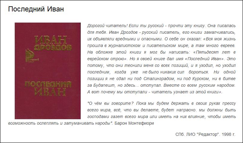 Snap 2014-02-20 at 12.13.59