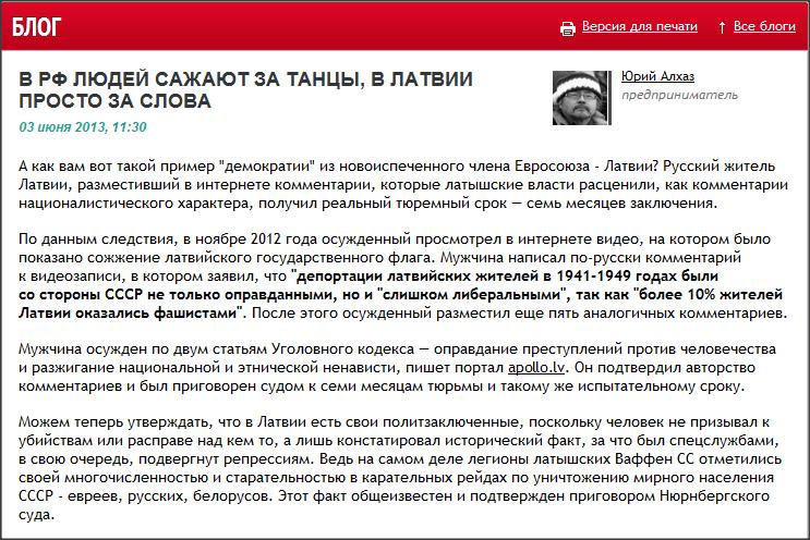 Snap 2014-02-20 at 17.25.06