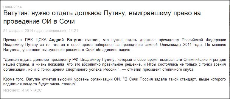 Snap 2014-02-24 at 14.45.52