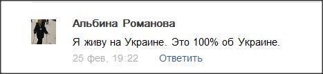 Snap 2014-02-25 at 23.35.38
