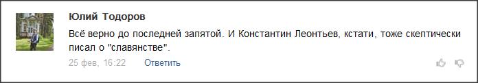 Snap 2014-02-25 at 23.48.26