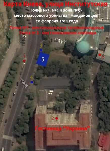 Карта расстрела